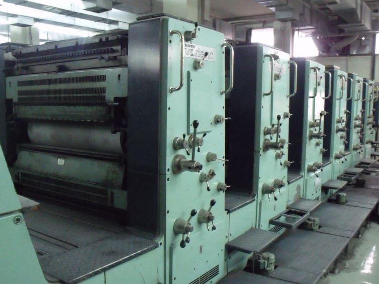 Four Colour Offset Printing Machine Planeta P 47