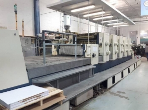 Five Colour Offset Printing Machine Komori L 540 Suppliers in Nagpur