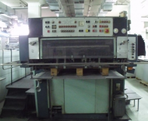 Four Colour Offset Printing Machine Planeta P 48 Suppliers in Surendranagar