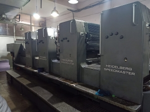 Four Colour Offset Printing Machine Sm 102 V Suppliers in Hoshangabad