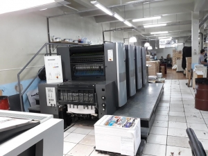 Four Colour Offset Printing Machine Sm 74 4 Suppliers in Dewas