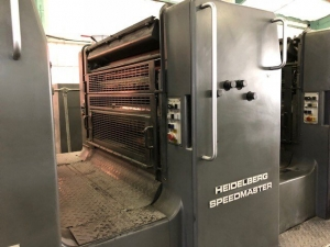 Heidelberg SM 102 AP Suppliers in Agar Malwa