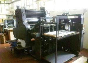 Single Colour Offset Printing Machine Sors Suppliers in Banaskantha