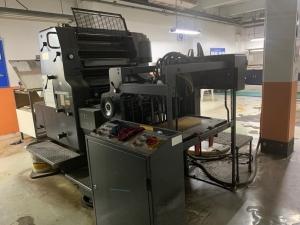 Single Colour Offset Printing Machine Suppliers in Ashoknagar