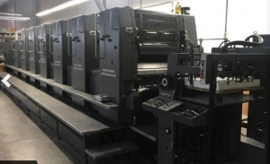 Heidelberg speedmaster sm 72 S L Suppliers in Varanasi