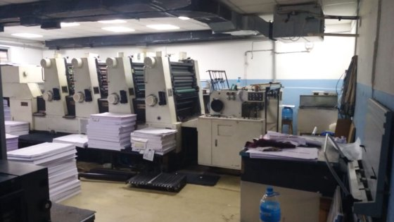 Four Colour Offset Printing Machine Akiyama 432 Suppliers in Junagadh