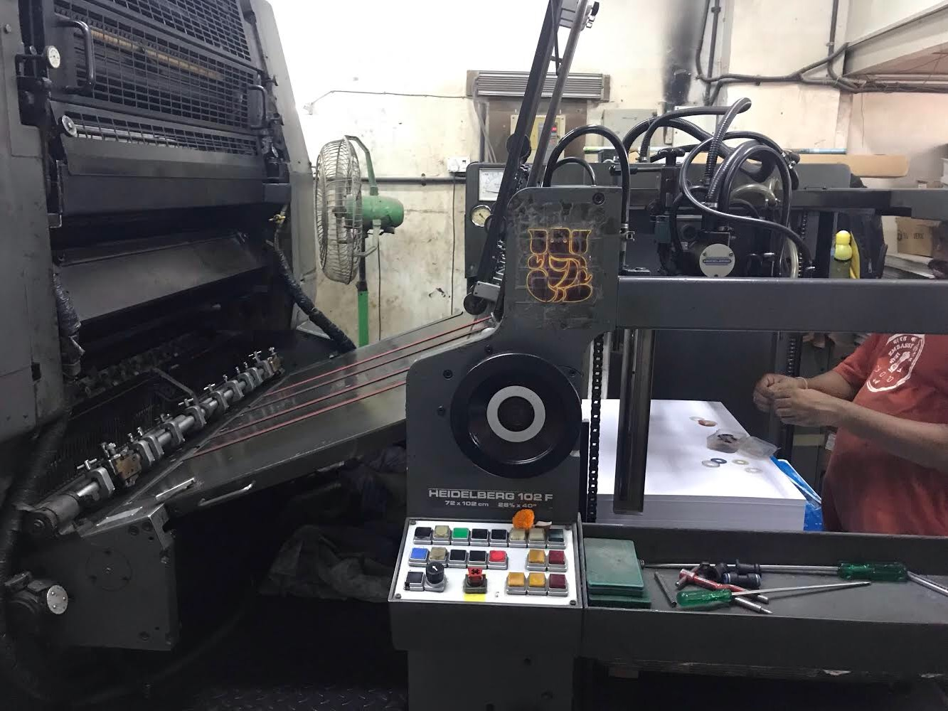 Five Colour Offset Printing Machine Sm 102 5 Suppliers in Rajgarh