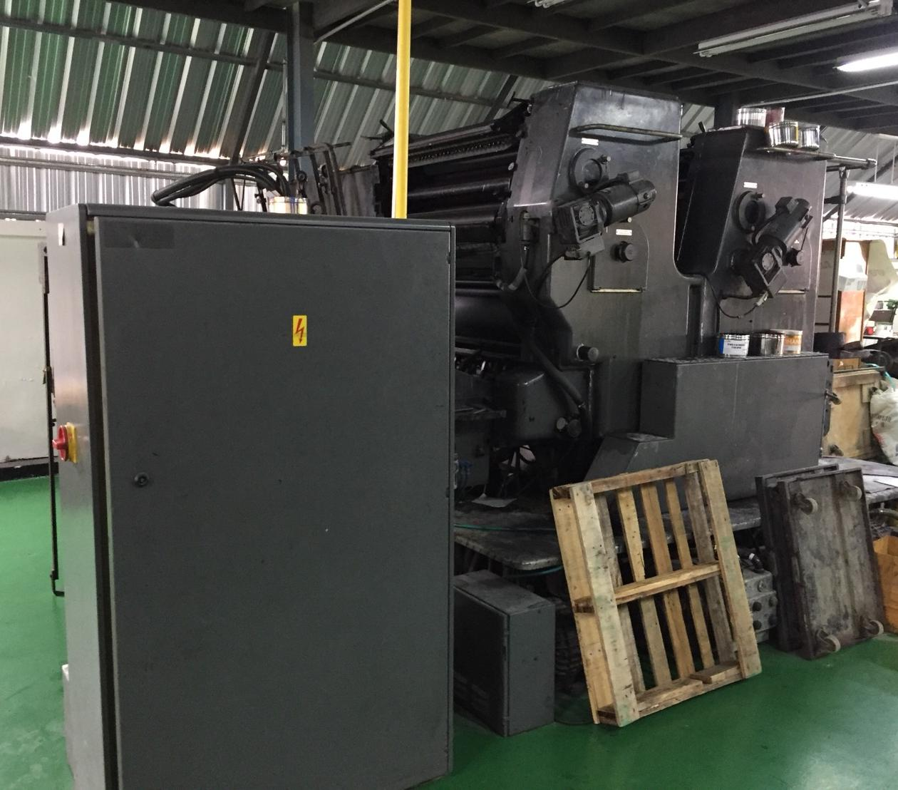 Double Colour Offset Printing Machine Sorsz Suppliers in Bhind