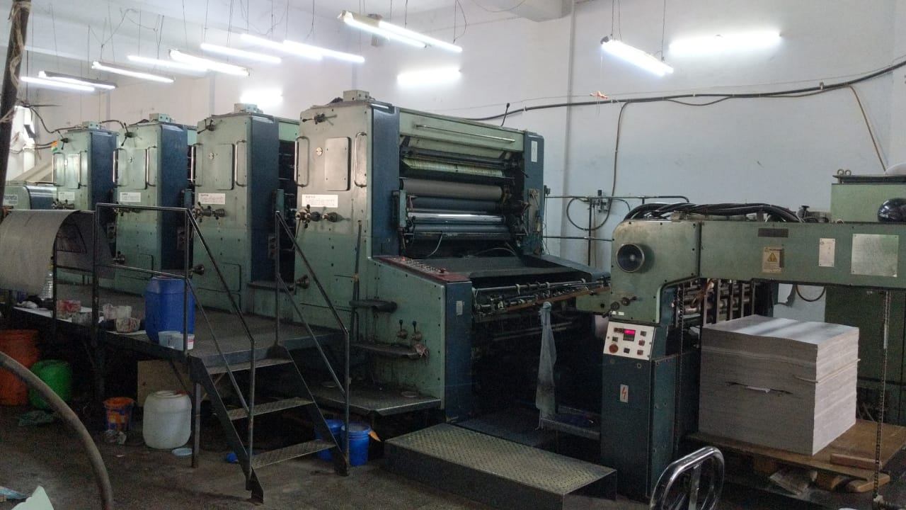 Four Colour Offset Printing Machine Planeta P 47 Suppliers in Nagpur